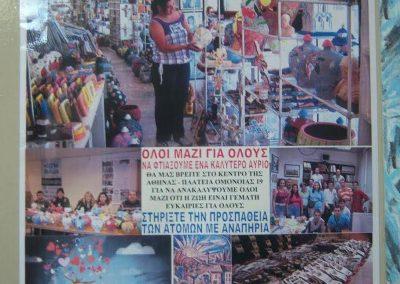 Κολλάζ με φωτογραφίες από το κατάστημα της Ομόνοιας