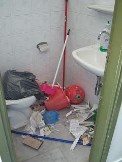 κλοπη τουαλετας