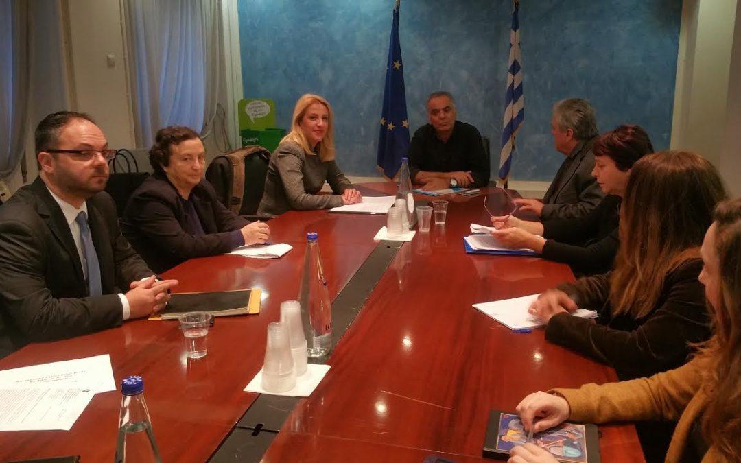 Συναντήσεις με τους υπουργούς Εσωτερικών και Περιβάλλοντος για το ΠΕΣΔΑ