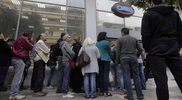 Καταργούν το επίδομα ΟΑΕΔ για άνεργους νέους έως 29 ετών