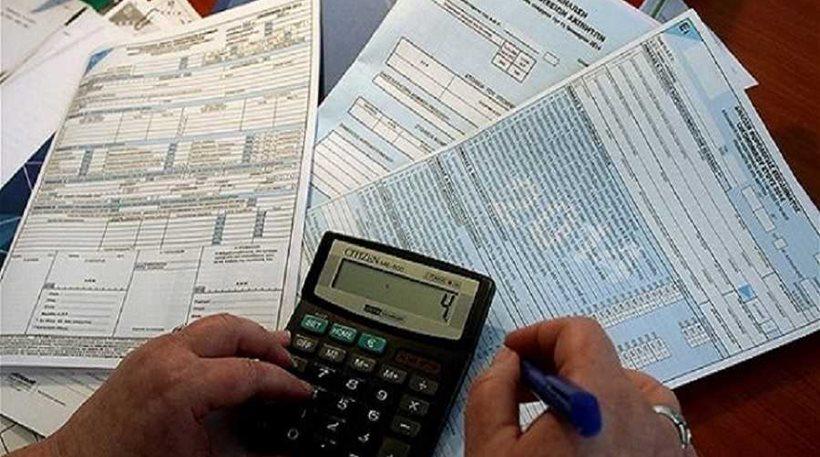 Φοροαπαλλαγή και για εισοδήματα από επιχειρήσεις σε άτομα με αναπηρία άνω του 80%