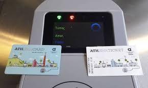 Το ηλεκτρονικό εισιτήριο είναι εδώ. Τέλος εποχής στα χάρτινα και στις κάρτες αφού παύουν να ισχύουν από την Πέμπτη, 16 Νοεμβρίου, οπότε καθίσταται υποχρεωτική η χρήση ηλεκτρονικών εισιτηρίων και καρτών.