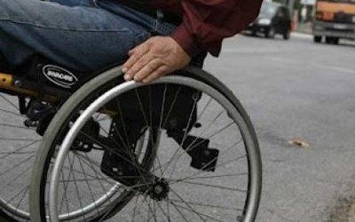 Έργα για τη διευκόλυνση της πρόσβασης των ατόμων με αναπηρία, από την Περιφέρεια Αττικής
