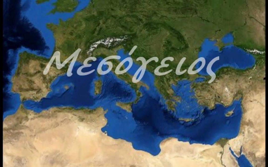 Η Μεσόγειος πιο θανατηφόρα από ποτέ, σύμφωνα με νέα έκθεση της Ύπατης Αρμοστείας