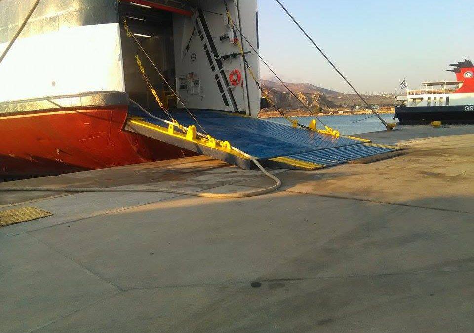 Ασφαλή μετακίνησή των ΑμεΑ με πλοία
