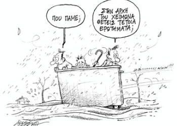 «Φέρτε πίσω τα λεφτά των Ελλήνων Πολιτών που πήρατε με απευθείας παράνομες αναθέσεις»