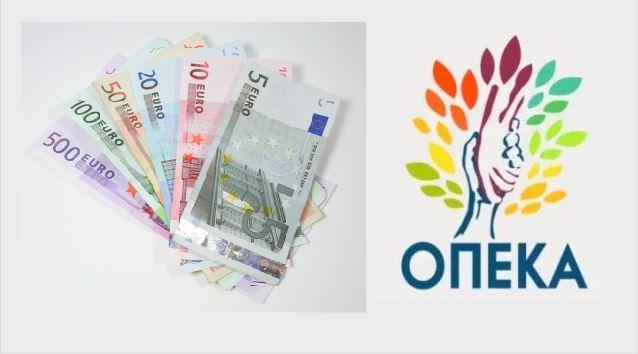 Καταβάλλονται σήμερα τα επιδόματα παιδιού σε 35.927 οικογένειες  συνολικού ύψους πάνω από 21,4 εκ. ευρώ