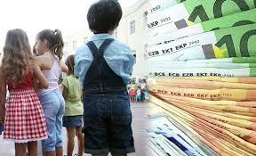 Επίδομα παιδιού Α21: Πότε ανοίγει η αίτηση του ΟΠΕΚΑ – Τα ποσά των δικαιούχων