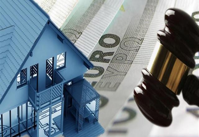 Στα 120.000 ευρώ το όριο προστασίας της α' κατοικίας