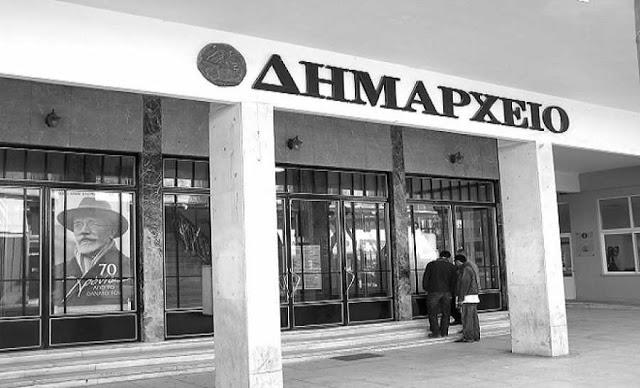"""Την Τρίτη η Τροπολογία του Υπ. Εσωτερικών για το """"σπάσιμο"""" των Δήμων"""