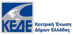 Επιτροπή συγκροτεί η ΚΕΔΕ για την ένταξη των Ελλήνων τσιγγάνων στις τοπικές κοινωνίες