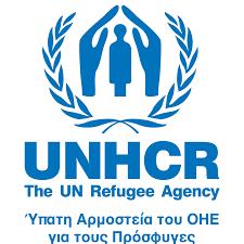 Στην Kουζίνα με τους Πρόσφυγες: H Παγκόσμια Ημέρα Προσφύγων φέρνει κοντά Έλληνες και πρόσφυγες σεφ