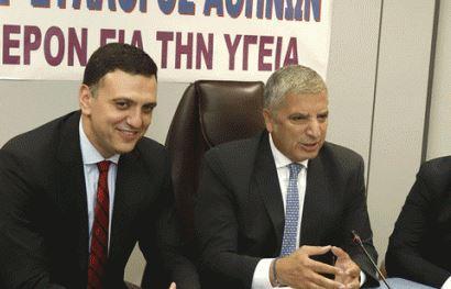 Με τον Υπουργό Υγείας Β. Κικίλια συναντήθηκε ο Πρόεδρος του ΙΣΑ Γ.Πατούλης