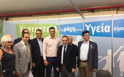 Σημαντική η παρουσία του Πανελλήνιου Ιατρικού Συλλόγου στην Διεθνή Έκθεση Θεσσαλονίκης
