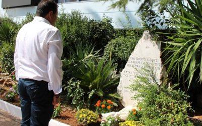 19 χρόνια μετά … ο Δήμος Φυλής δεν ξέχασε τα θύματα του φονικού σεισμού