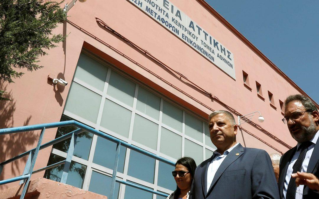 Επίσκεψη Περιφερειάρχη Αττικής Γ. Πατούλη στη Γενική Διεύθυνση Μεταφορών και Επικοινωνιών της Περιφέρειας για την καλύτερη εξυπηρέτηση των Πολιτών