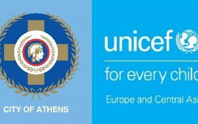 Περιφερειακή Διάσκεψη Δημάρχων Ευρώπης και Κ. Ασίας από την UNICEF και τον Δ. Αθηναίων