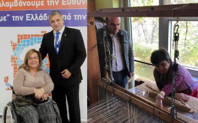 Η Περιφέρεια Αττικής τιμά έμπρακτα την Παγκόσμια Ημέρα ΑμεΑ