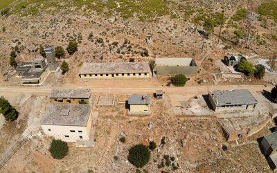 Διαβουλεύσεις και εξελίξεις στο θέμα των Φυλακών Ασπροπύργου