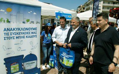 Με σειρά δράσεων και εκδηλώσεων η Περιφέρεια Αττικής γιορτάζει την Παγκόσμια Ημέρα Περιβάλλοντος
