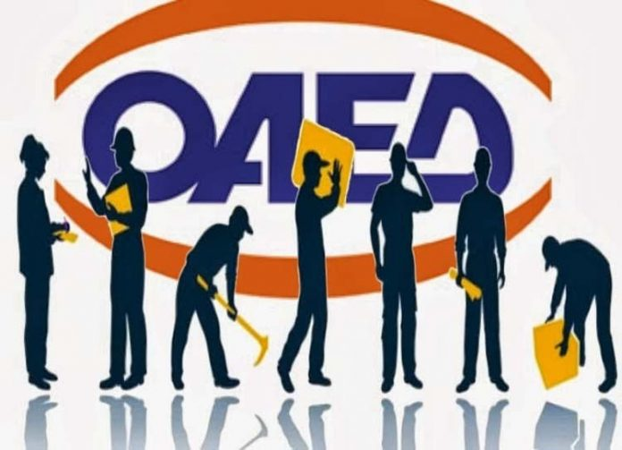 2.197 νέες θέσεις εργασίας δημιουργήθηκαν τον Φεβρουάριο μέσω προγραμμάτων του ΟΑΕΔ