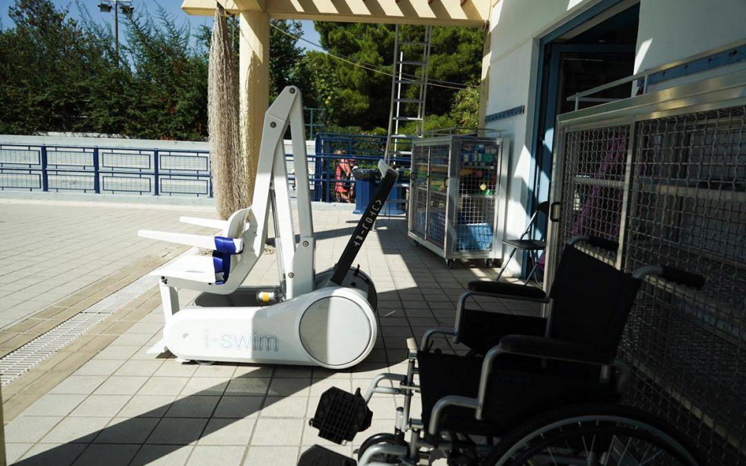 Δήμος Αθηναίων: Αναβατόρια τελευταίας τεχνολογίας για άτομα με κινητικά προβλήματα, στα κολυμβητήρια Γουδή και Κολοκυνθούς