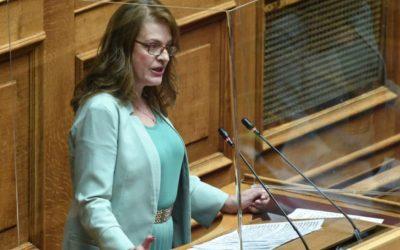Ομιλία της Αναστασίας-Αικατερίνης Αλεξοπούλου επί σχεδίου νόμου «Εθνική Αρχή Προσβασιμότητας…»