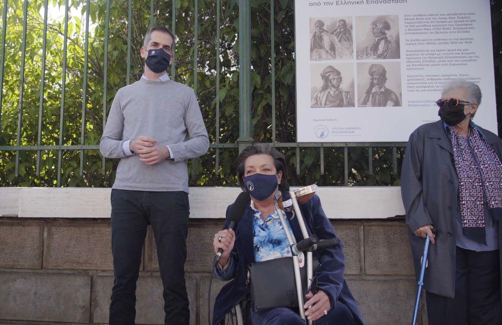 """""""Η Ιστορία έχει πρόσωπο"""": Υπαίθρια έκθεση στον Εθνικό Κήπο για τα 200 χρόνια από την Ελληνική Επανάσταση"""