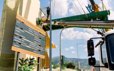 Στην τελική ευθεία η ολοκλήρωση της κατασκευής πεζογέφυρας στον οικισμό Γεννηματά του Δήμου Φυλής